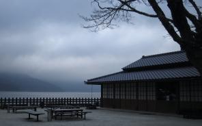 Lake house, Hakone, Japan