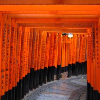Toris, Kyoto, Japan