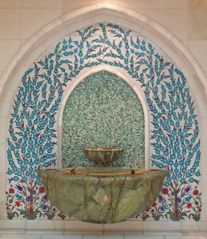 Fountain, Abu Dhabi, UAE